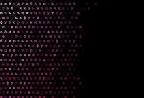 layout de vetor rosa escuro com alfabeto latino.