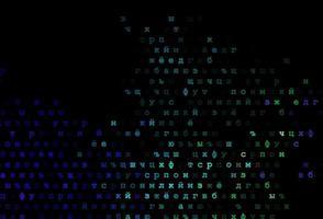 modelo de vetor de arco-íris multicolorido escuro com letras isoladas.