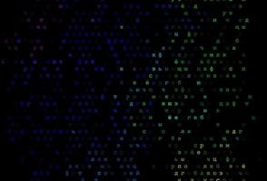 capa de vetor de arco-íris multicolorido escuro com símbolos em inglês.