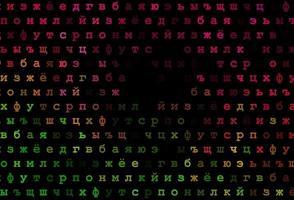 fundo vector rosa, verde escuro com sinais do alfabeto.