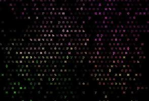 modelo de vetor rosa e verde escuro com letras isoladas.