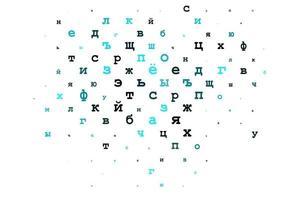 fundo vector vermelho escuro com sinais do alfabeto.