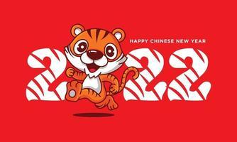feliz ano novo chinês 2022. desenho animado bonito tigre correndo em 2022 vetor