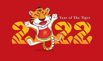 feliz ano novo chinês com desenho animado bonito tigre pulando vetor