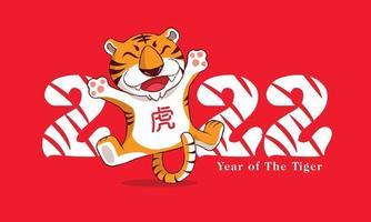 feliz ano novo chinês 2022. desenho animado bonito tigre pulando feliz vetor
