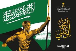 fundo de ilustração do dia nacional da saudita vetor