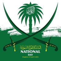 fundo do dia nacional do reino da arábia saudita vetor