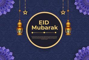 Cartão eid mubarak com enfeites vetor
