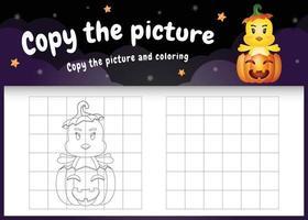copie o jogo de imagem para crianças e a página para colorir com uma linda garota vetor