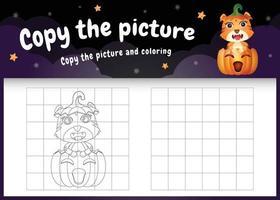 copie o jogo de imagem para crianças e a página para colorir com um tigre fofo vetor