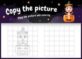 copie o jogo de crianças e a página para colorir com um menino bonito vetor