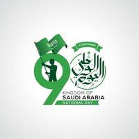 dia nacional da arábia saudita em 23 de setembro cartão comemorativo vetor