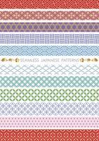 Conjunto de padrões tradicionais japoneses, sem costura vetor