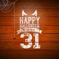 Ilustração de banner feliz dia das bruxas