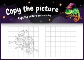 copie o jogo de imagem para crianças e a página para colorir com um camaleão fofo vetor