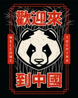 Projeto do emblema da mascote da panda
