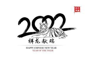 feliz Ano Novo Chinês. caligrafia chinesa 2022 vetor