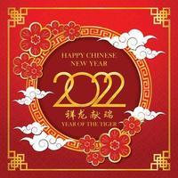 feliz ano novo chinês 2022 no padrão chinês dourado moldura chinesa. vetor