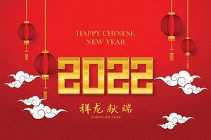 feliz ano novo chinês 2022 no padrão chinês dourado. vetor