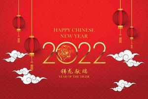 símbolo do tigre dourado no padrão chinês dourado vetor