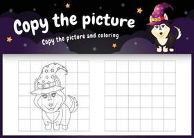 copie o jogo de crianças e a página para colorir com um lindo cão husky vetor