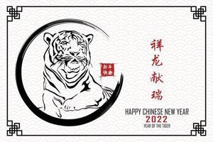 ano novo chinês 2022, ano do tigre com cabeça de tigre vermelha. vetor