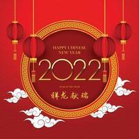 feliz ano novo chinês 2022 no quadro padrão chinês dourado. vetor