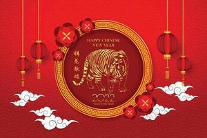ano novo chinês 2022, ano do tigre com tigre de ouro. vetor