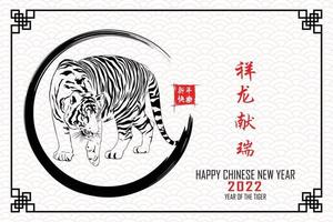 ano novo chinês de 2022, ano do tigre com tigre preto vetor