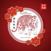 ano novo chinês 2022, ano do tigre com desenho de tigre vermelho. vetor