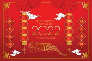 símbolo do tigre dourado no plano de fundo padrão chinês dourado. vetor