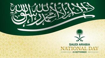 plano de fundo do dia nacional da Arábia Saudita com uma bandeira e um ponto de referência. vetor