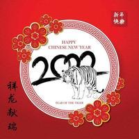 ano novo chinês 2022, ano do tigre com o tigre preto. vetor