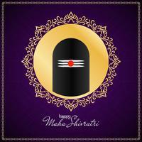 Resumo fundo religioso Mahashivratri vetor