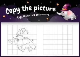 copie o jogo de crianças e a página para colorir com um elefante fofo vetor