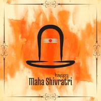 Design de fundo abstrato elegante Mahashivratri vetor