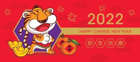 Banner de saudação de feliz ano novo chinês de 2022 com desenho de tigre fofo vetor