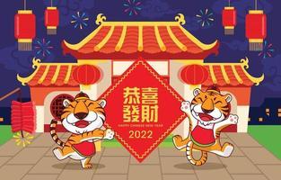 feliz ano novo chinês de 2022. desenho de tigres fofos com dístico chinês vetor