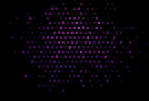 layout de vetor roxo escuro com alfabeto latino.