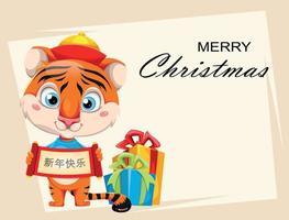 ano Novo Chinês. tigre personagem de desenho animado fofo vetor