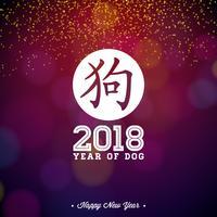 Ilustração chinesa do ano 2018 novo com símbolo branco no fundo brilhante da celebração. Ano do projeto do vetor do cão para o cartão, a bandeira do Promo ou o inseto do partido.