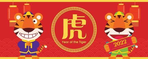 cartão de feliz ano novo chinês 2022. desenho plano desenho bonito tigre punho e palma saudação e segurando pergaminho chinês vetor