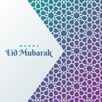 Eid Mubarak saudação islâmica caligrafia árabe com padrão de Marrocos design islâmico vetor