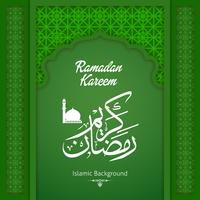 Ramadan Kareem Greeting Background Arco Islâmico vetor