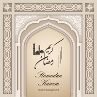 Ramadan Kareem Greeting Background Arco Islâmico vetor