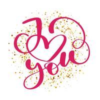 Eu te amo. Eu te amo