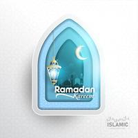 A arte do papel de fundo de Ramadan Kareem ou o papel cortaram o estilo com lanterna de Fanoos, a lua crescente & o fundo da mesquita. Para banner da Web, cartão & modelo de promoção em feriados de Ramadã de 2019. vetor