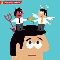 Escolha moral, ética nos negócios e tentação vetor