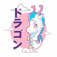 bonitinho pequeno dragão vector