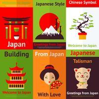 Mini cartazes do Japão vetor